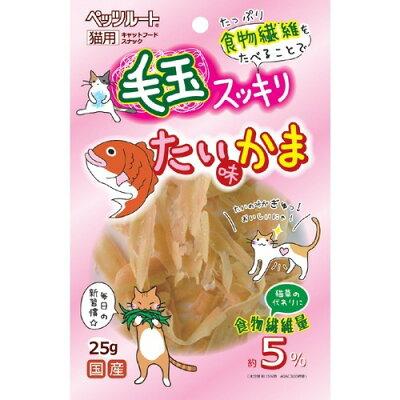 毛玉スッキリ たい味かま(25g)