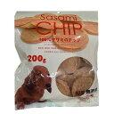 ササミのチップ(200g)