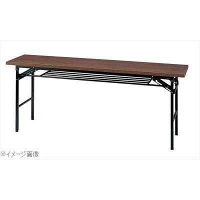 会議用テーブル ハイタイプ折りたたみ ローズ色 KM1845TR