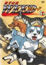 銀牙伝説 WEED 3巻/DVD/OKBJ-1034