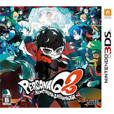 ペルソナQ2 ニュー シネマ ラビリンス/3DS/CTRPAQ2J/B 12才以上対象
