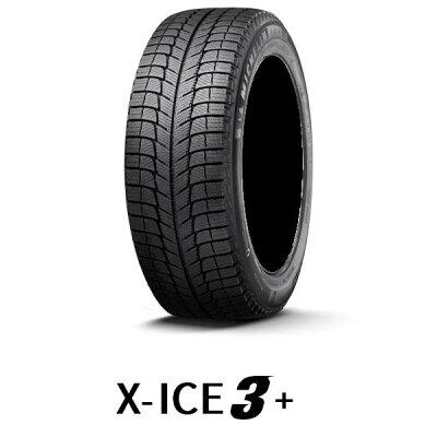 205/55R16 94H XL X-ICE 3+ エックスアイス 3プラス MICHELIN