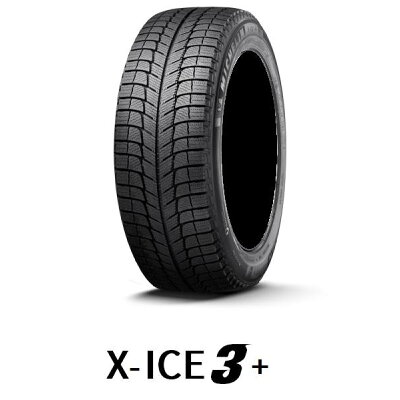 195/65R15 95T XL X-ICE 3+ エックスアイス 3プラス MICHELIN