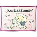 リラックマ ひざ掛け rk287   ネコ 膝掛け毛布 ブランケット コリラックマ 小さいサイズ