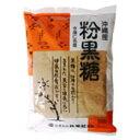 沖縄産 粉黒糖