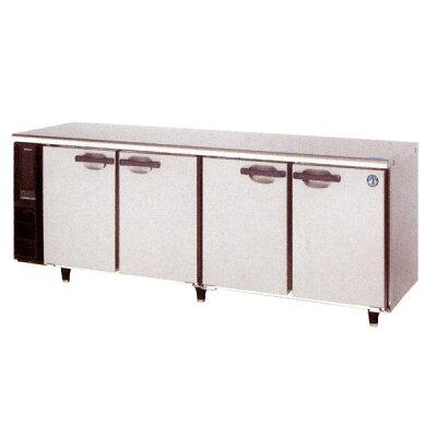 ホシザキ コールドテーブル 冷蔵庫 RT-210PNE1 横型幅2100×奥行600×高さ800(mm)