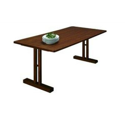 icover AZUMAYA ルッカ ダイニングテーブル