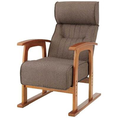 東谷 あづまや クレムリン キング高座椅子 THC-106BR