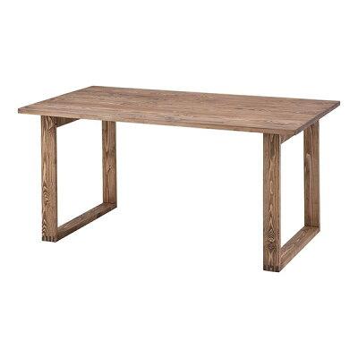 ダイニングテーブル ルーアン アンティーク CFS-841