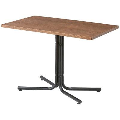 東谷 END-224TBR ダリオ カフェテーブル