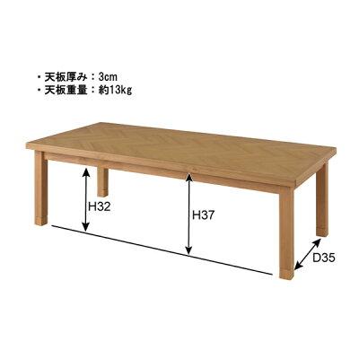 東谷/あづまや COOPUS/クーパス こたつテーブル KT-113BR
