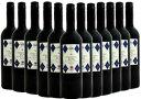 河内屋酒販 エストラテゴ レアル nv ドミニオ・デ・エグーレン 赤ワイン ヴィントナーズ