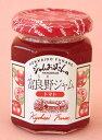 富良野 トマトジャム 140g