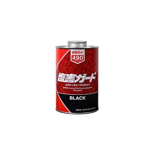 イチネンケミカルズ NX490 塩害ガードブラック 1kg