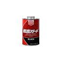 イチネンケミカル 塩害ガードブラック 1kg 000490