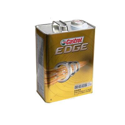 カストロール EDGE 0W40 SNチタン