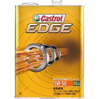 カストロール EDGE 5W50 SNチタン