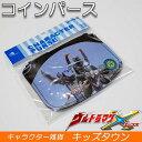 三洋 ウルトラマンX コインパース 黒 UTX-400BK