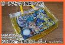 ドラゴンボール超 ビーチバッグ DBS17-980/角型/マチあり プールバッグ
