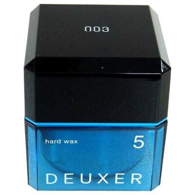 ナンバースリー デューサー ハードワックス 5(80g)