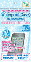 Waterproof Case for Smart phone ブルー