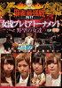 麻雀最強戦2017 女流プレミアトーナメント 野望の女達 中巻/DVD/TSDV-61108