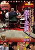 麻雀最強戦2019 アース製薬杯 男子プレミアトーナメント 空中決戦 下巻/DVD/TSDV-61224