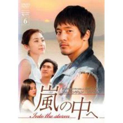 DVD 6*嵐の中へ /