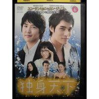 洋TV DVD 6*独身天下 /