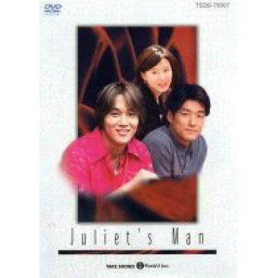 ジュリエットの男 DVD-BOX/DVD/TSDS-75007