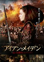 アイアン・メイデン 血の伯爵夫人バートリ/DVD/TSDS-75296
