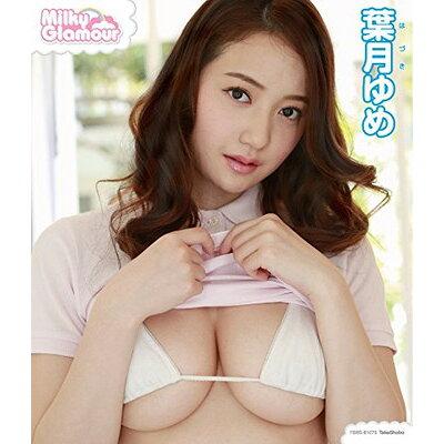 葉月ゆめ ミルキー・グラマー/Blu-ray Disc/TSBS-81075