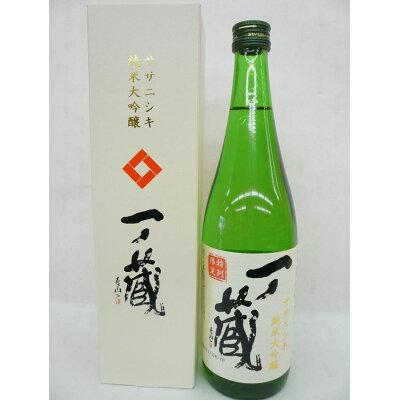 一ノ蔵 純米大吟醸 720ml
