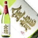 一ノ蔵 金龍 純米吟醸 瓶 1.8L