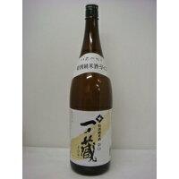 一ノ蔵 純米酒 辛口 1.8L