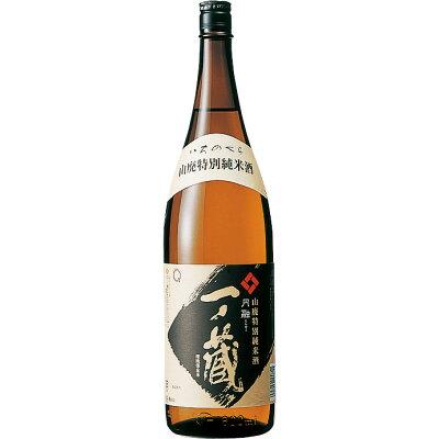 一ノ蔵 山廃 純米酒 円融 1.8L
