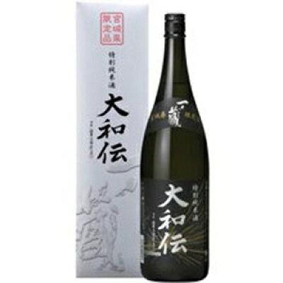一ノ蔵 特別純米酒 大和伝 1.8L