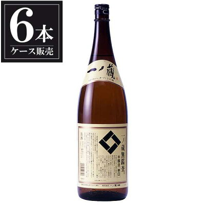 一ノ蔵 本醸造 辛口 1.8L