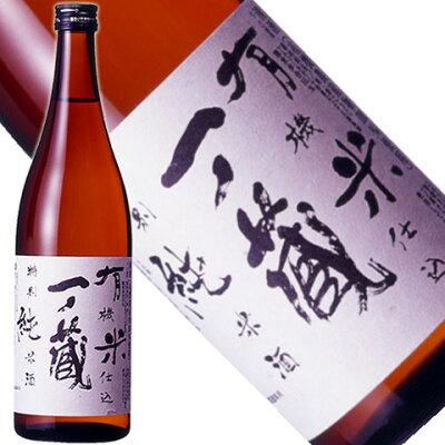 一ノ蔵 有機米仕込 特別純米酒 720ml