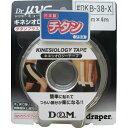 キネシオロジーテープ チタンプラス DKB38X