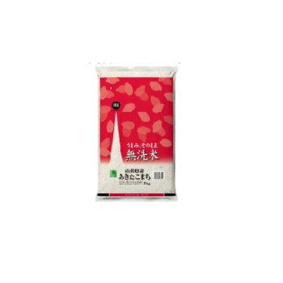 ハナノキ 無洗米山形県産あきたこまち 5kg