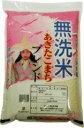 ハナノキ 無洗米 あきたこまち ブレンド 5kg