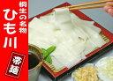 幅広 ひもかわ うどん 乾麺タイプ 8食