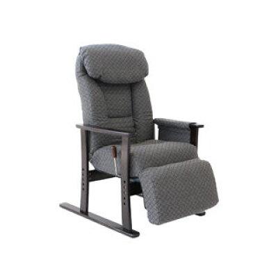 Yamasoro/ヤマソロ フットレスト付高座椅子 83-835 グレー
