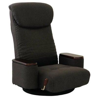 YAMASORO 木製 ボックス 肘付き 回転 座椅子 松風グレー