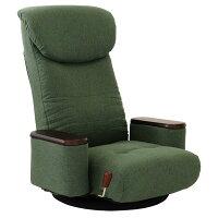 回転高座椅子/フロアチェア グリーン木製ボックス肘付き ガス式無段階リクライニング 松風