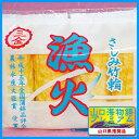 三好蒲鉾 さしみ竹輪 漁火 30g×4本入×3袋
