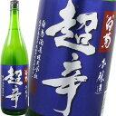 白菊酒造 大典白菊 超辛口 瓶 1.8L