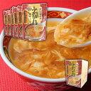 気仙沼ほてい 気仙沼ふかひれ濃縮スープ 6袋入