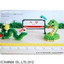 玩具ナノブロック 年賀状2013用(黄緑ヘビ) (NP11NBネンガ13キミド)